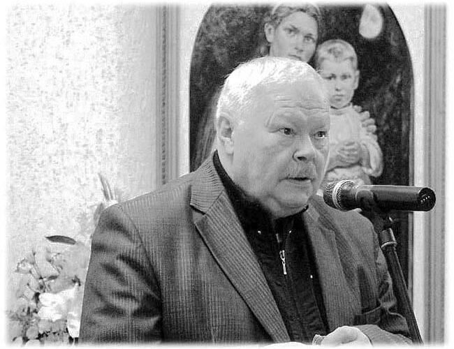 Светлай памяці Эдуарда Канстанцінавіча Агуновіча