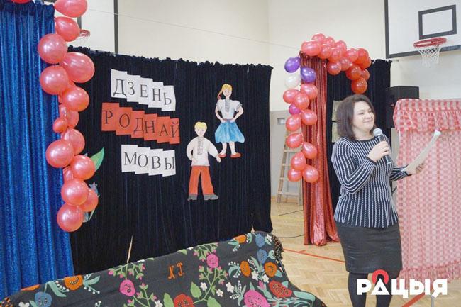 Дзень роднай мовы ў Беластоку