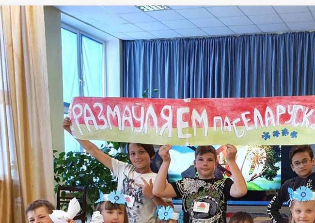 Ганаруся маёй Беларуссю