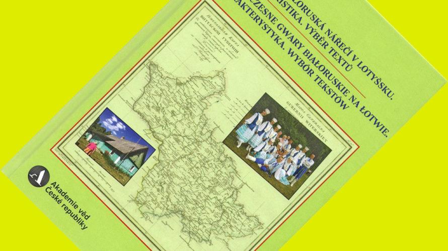Выйшла кніга пра беларускую мову ў Латвіі