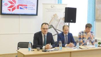 Сумесная беларуска-брытанская канферэнцыя