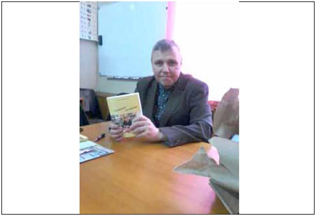 Прэзентацыя кнігі ў Менску