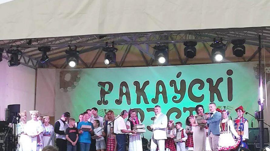 У Ракаве зайграў міжнародны фестываль