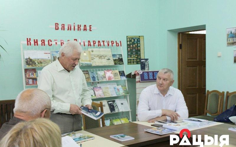 """""""Новы замак"""" прэзентавалі ў Наваградку"""