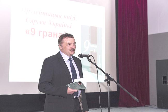 Да 60-годдзя С. Украінкі. УСЛАЎЛЕННЕ ДУХОЎНАСЦІ  І СВАБОДЫ