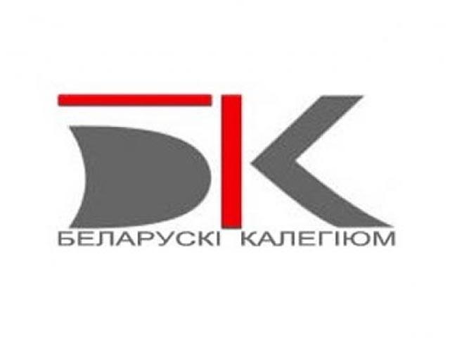 Беларускі калегіум аб'яўляе набор на новы навучальны год