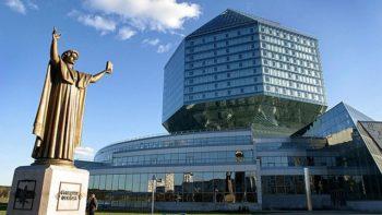Міжнародны кангрэс бібліятэкараў пройдзе 18-19 кастрычніка ў Менску