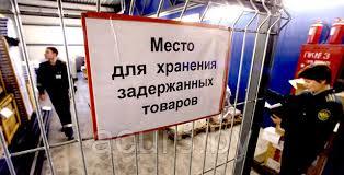 Гомельскія мытнікі ў цягніку знайшлі карціну Саўрасава