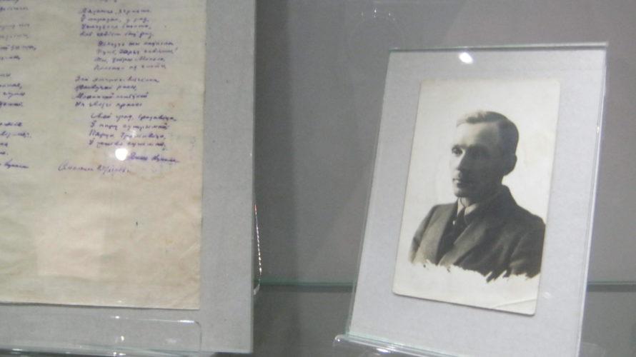 """Выстава """"Маладая Беларусь"""" да 100-годдзя абвяшчэння БССР"""