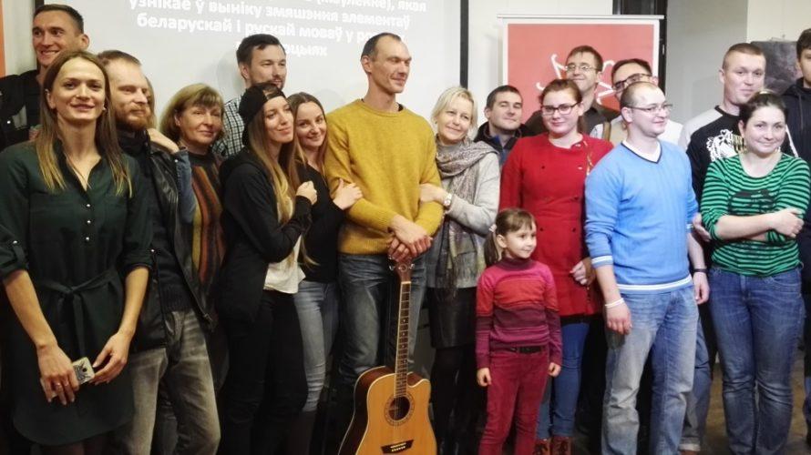 """""""Трасянка"""" і гурт РСП у Гародні"""
