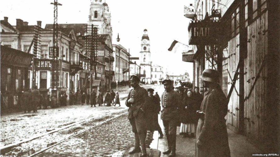 Як немцы адлучалі Беларусь ад Расеі і Польшчы