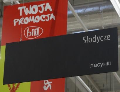 Беларуская мова як маркетынгавы ход