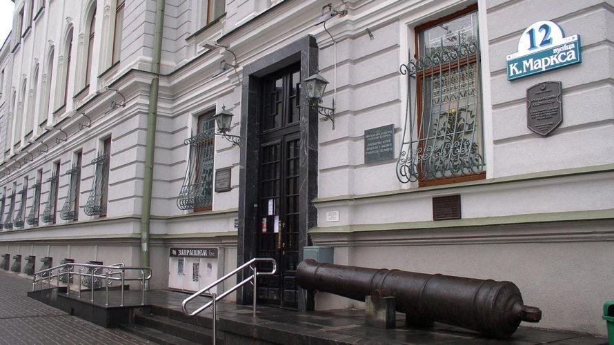 Прэзентацыя выданняў у Нацыянальным гістарычным музеі