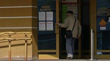 Беларусь размесціць у Расеі дзяржаблігацыі на суму да 30 мільярдаў расейскіх рублёў