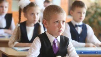 У школах не дазволяць затрымлівацца больш як на паўгадзіны пасля ўрокаў