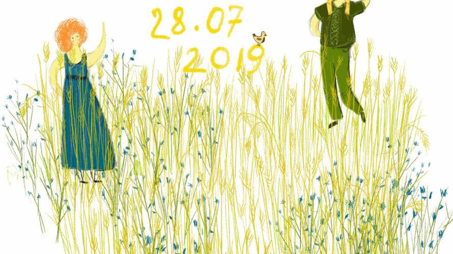 """Cвята паэзіі і песні """"Ракуцёўскае лета"""" – 28 ліпеня"""