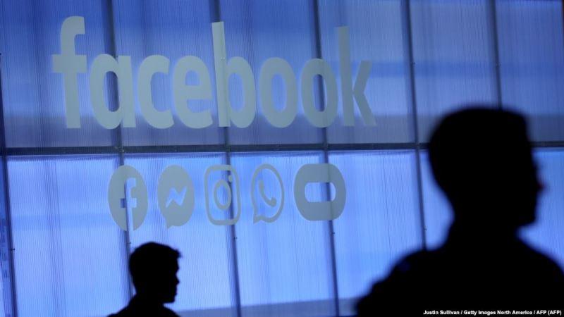 Фэйсбук аштрафавалі на 5 млрд долараў