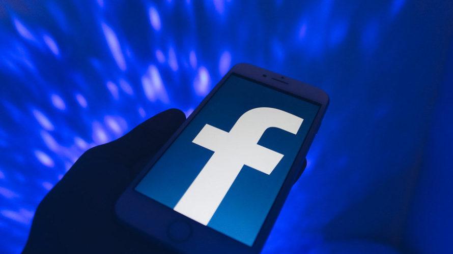 На Facebook з'явіцца незалежны орган па скаргах карыстальнікаў