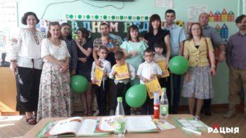 Таццяна Малашчанка: У Баранавічах створаны новы беларускі клас
