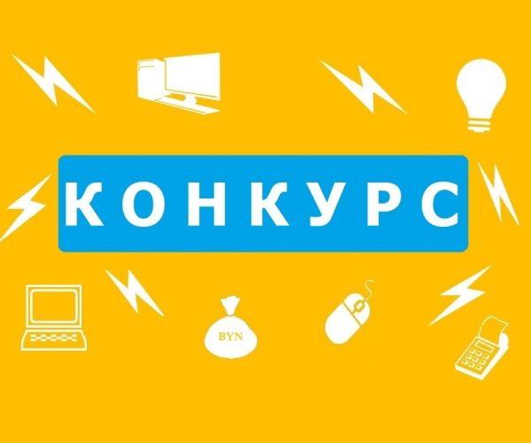 """Часопіс """"Бярозка"""" абвесціў конкурс """"Дзёрзкія тэорыі беларускаці: мова, культура, гісторыя, міф"""""""