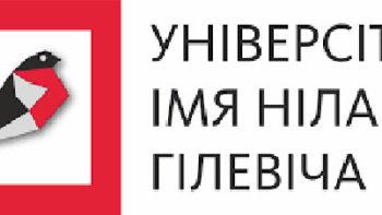 «Універсітэт імя Ніла Гілевіча» распачаў новы навучальны год