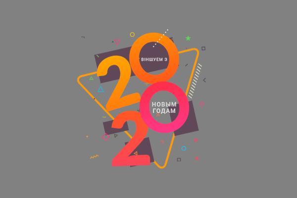 ТБМ віншуе ўсіх з Калядамі, Новым годам і з Раством!