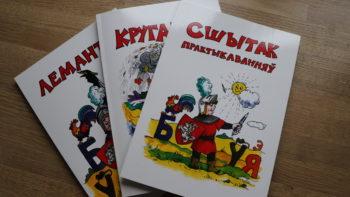 Беларуская мова на Беласточчыне
